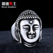 Steel soldier Sakyamuni Buddha ring 316L Stainless Steel