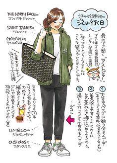 休日、ジムに行く日。シティリビングwebは、オフィスで働く女性のための情報紙「シティリビング」の公式サイトです。東京で働く女性向けのコンテンツを多数ご紹介しています。