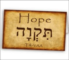 Tattooed in hebrew