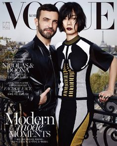 Nicolas Ghesquière and Bae Doona as Mulan in Louis Vuitton from the cover of the September 2016 issue of Vogue Korea. Photographed by Patrick Demarchelier, photo edit by Gregory Masouras. Fashion Cover, Daily Fashion, High Fashion, Nicolas Ghesquière, Patrick Demarchelier, Gq Magazine Covers, Vogue Korea, Vogue Covers, Cover Model