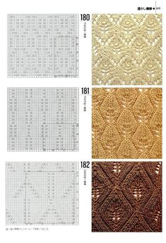 charts for 1000 knitting patterns. (not in English though) Maybe for a square a month project to get a blanket in a year?!