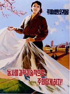"""Per the demands of the Juche Farming Methodology, let's do our farming scientifically and technologically...Like a boss!"""