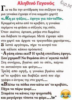 Greek Quotes, Gemini, Funny Quotes, Jokes, Lol, Humor, Twins, Funny Phrases, Husky Jokes