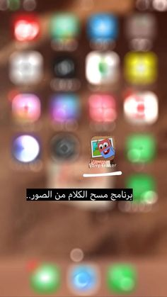 Iphone Photo Editor App, Study Apps, Good Photo Editing Apps, Vie Motivation, Pc Android, Iphone App Layout, Learning Websites, Applis Photo, Instagram Story Ideas