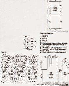 Saco de dama tejido con cuello en crochet | Crochet y Dos agujas - Patrones de tejido