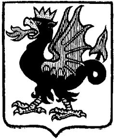 Free Heraldry Clipart : Image 259 of 3151