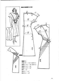 1989 cutting chapter dress China 98b624553b