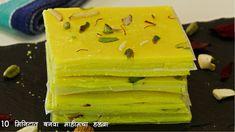 १० मिनिटांत बनवा परफेक्ट हलवाई स्टाईल माहीम चा हलवा | Bombay Ice Halwa | Mahim Halwa MadhurasRecipe - YouTube Deserts, Sweets, Ice, Youtube, Food, Gummi Candy, Candy, Essen, Postres