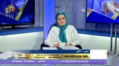 منتخب همیاری بیست و یکم – گفتگو با سهیلا صادق  -  سیمای آزادی تلویزیون ملی ایران –  ۲۵ دی ۱۳۹۵