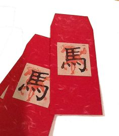 Red Envelopes Year of the Horse by ChasingCloudsStudio Chinese New Year Crafts, Chinese Astrology, Year Of The Horse, New Year's Crafts, Horse Drawings, Red Envelope, China, Nye, Asian Art