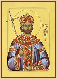 Empror St. Constantine<br>- hand painted byzantine icon -<br><div class=size>A3 (11.7 x 16.5 inches)