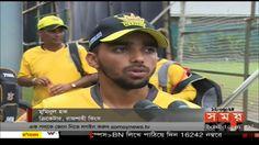 BPL পছয় যওয় নয় খলয়ড়দর মনতবয | থকস নউজলনড সফর পরস বল নয় আলচন  bpl cricket news 2016 bpl cricket news bangladesh cricket news 2016 All bangla tv news live update here https://www.youtube.com/channel/UCouBviabJwxgZw3MblsOB2Q you can visit my blogger: http://ift.tt/2eQWqVG  you can like our page on facebook: http://ift.tt/2eW4do8 you can follow us twitter: https://twitter.com/freyamaya625144 instagram : http://ift.tt/2eR1Vnp vk: http://ift.tt/2eW8mbp tumblr: http://ift.tt/2eQZYY2 linkedin…