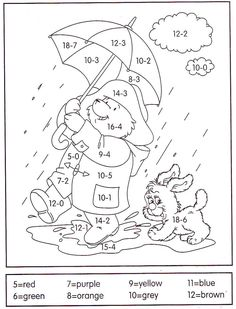 Subtraction Color by Number And Worksheet For Kids. Are you looking for subtraction materials for your child? See the various printable subtraction worksheets w Math Coloring Worksheets, Subtraction Worksheets, Worksheets For Kids, Number Worksheets, Printable Coloring, 1st Grade Math, Kindergarten Math, Teaching Math, Grade 1