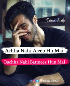 Taizan Kaife Bad Boy Quotes, Attitude Quotes For Boys, Attitude Status, Men Quotes, Funny Quotes, Crazy Quotes, Quotable Quotes, Actor Quotes, Emotional Photography