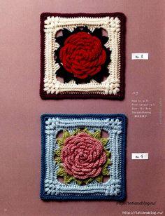 "Photo from album ""Asahi Original - Flower Motif on Yandex. Crochet Squares, Crochet Granny, Crochet Motif, Crochet Flowers, Flower Motif, Views Album, Tapestry, Crafty, Blanket"