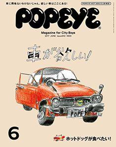 POPEYE(ポパイ) Japan men's fashion magazine for urban Typography Tutorial, Typography Design, Book Cover Design, Book Design, Japan Men Fashion, Men's Fashion, Popeye Magazine, Magazine Spreads, Magazine Covers