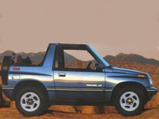 1990 Geo Tracker    This was a fun vehicle!