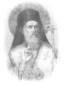Byzantine Icons, Orthodox Christianity, Orthodox Icons, Christian Art, Gods Love, Saints, Album, Catholic Art, Love Of God