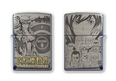 Ghost in the Shell Zippo