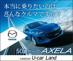 - Everything About Japanese Cars 2020 Car Banner, Cars Land, Ad Car, Japanese Cars, Banner Design, Luxury Cars, Advertising, Poster, Fancy Cars