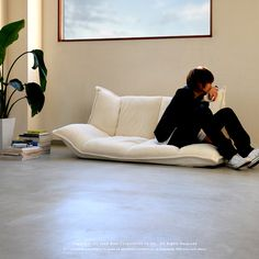 Rakuten Floor Sofa