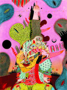 Bad Art, Art Brut, Small Boy, Abstract Nature, Visionary Art, Outsider Art, Contemporary Artists, Painting & Drawing, Folk Art