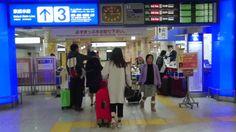 Arriving in Tokyo @ eirians.wordpress.com