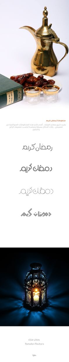 Raman 2014 I Free Typographys by iMOHANNED, via Behance