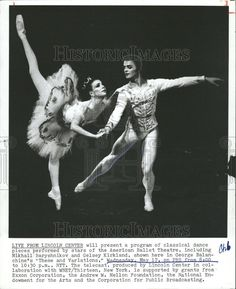 Mikhail Baryshnikov & Gelsey Kirkland in George Balanchine's 'Theme and Variations' at Lincoln Center