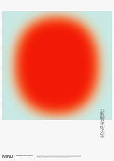 Musashino Art University2012: Daikoku Design Institute, the Nippon Design Center, inc.