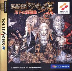 Bloody roar 2 game free download full version for pc highly akumajou dracula x gekka no yasoukyoku sega saturn konami 1998 fandeluxe Gallery