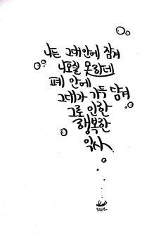 김혜선 KIM HYE SUN