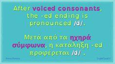 Μαθήματα Αγγλικών! Πώς προφέρεται η κατάληξη -ed των ομαλών ρημάτων στα Αγγλικά; Βρείτε την απάντηση στο καινούργιο μου βίντεο. Έρχεται σύντομα! :) How do we pronounce the -ed ending of regular verbs in English? Find out in my new YouTube video. Coming soon! :) Ed Endings, English, Clouds, Youtube, English Language, Youtubers, Youtube Movies, Cloud