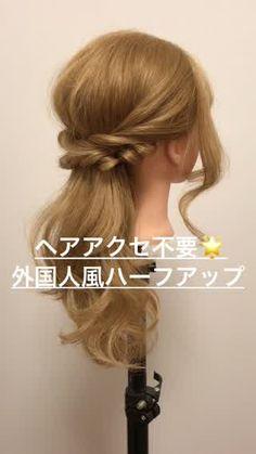 Fries, Basic Yoga, How To Make Hair, Hair Beauty, Hair Styles, Fashion, Hair Plait Styles, Moda, Fashion Styles