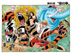 https://vignette.wikia.nocookie.net/onepiece/images/f/fb/Chapter_431_Colored.png/revision/latest?cb=20140304140532