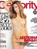 Celebrity magazine August 2012 Mikonos Kouros Boutique Hotel in Mykonos   Luxury Suites Hotel Mykonos Greece