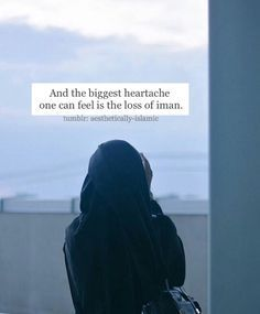 Best Islamic Quotes, Muslim Love Quotes, Love In Islam, Quran Quotes Love, Beautiful Islamic Quotes, Quran Quotes Inspirational, Allah Quotes, Quran Sayings, Motivational Quotes