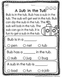 Kindergarten Reading Comprehension Passages - A sub in the tub for the -ub word family. Highlight all of the -ub words for extra practice. #kindergarten #reading #comprehension #passages