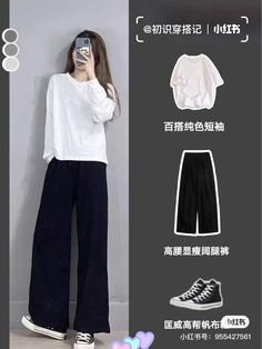 Korean Girl Fashion, Ulzzang Fashion, Korean Street Fashion, Look Fashion, Fashion Tips, Seoul Fashion, Korea Fashion, Cute Casual Outfits, Pretty Outfits