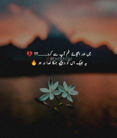 Poetry Quotes In Urdu, Best Urdu Poetry Images, Love Poetry Urdu, John Elia Poetry, Image Poetry, Daughter Love Quotes, Adorable Quotes, Sufi Poetry, Quotes From Novels