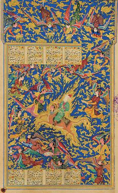 Persian manuscript painting