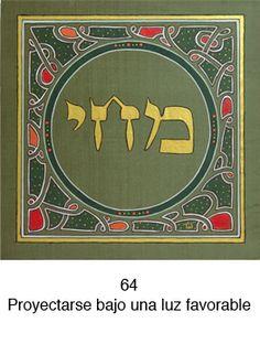 72 Nombres de Dios - Letras Hebreas Tarot, Hebrew Words, Names Of God, Judaism, Witch, Mandala, Spirituality, Mindfulness, Spiritual Awareness