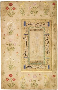 An album page with a Safavid drawing and borders from an album made for Emperor Shah Jahan, Persia and India, circa 1625-50 | lot | Sotheby's