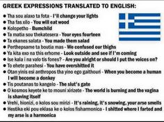 Greek Expressions Translated To English Funny Greek Quotes, Greek Memes, Funny Quotes, Greek Sayings, Greek Phrases, Greek Words, Learn Greek, Greek Language, Greek Life