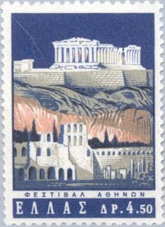 The Parthenon, Athens Acropolis. Atticus, Ancient Greek Theatre, Greek Icons, Athens Acropolis, Postage Stamp Art, Greek Art, Tampons, Love Painting, Stamp Collecting