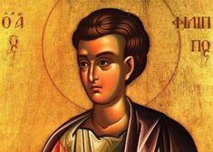 Greek Icons, Prayers, Christian, Portrait, Fictional Characters, Saints, Posts, Blog, Messages
