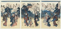 Cherry Blossom Viewing at Ueno in the Eastern Capital, 1847 - 1852 by Hiroshige (1797 - 1858)