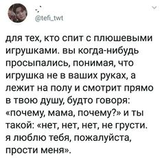 Greek Language, Story Time, Memes, Meant To Be, My Books, Have Fun, Comedy, My Life, Funny Quotes
