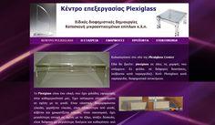 Κέντρο Plexiglass Plexus Products, Web Design, Places, Design Web, Website Designs, Site Design, Lugares
