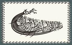 Hat ve Kaligrafi Sanatının En Güzel Örnekleri..